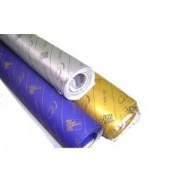 Rotolo di fogli di carta da regalo stampata - 1kg